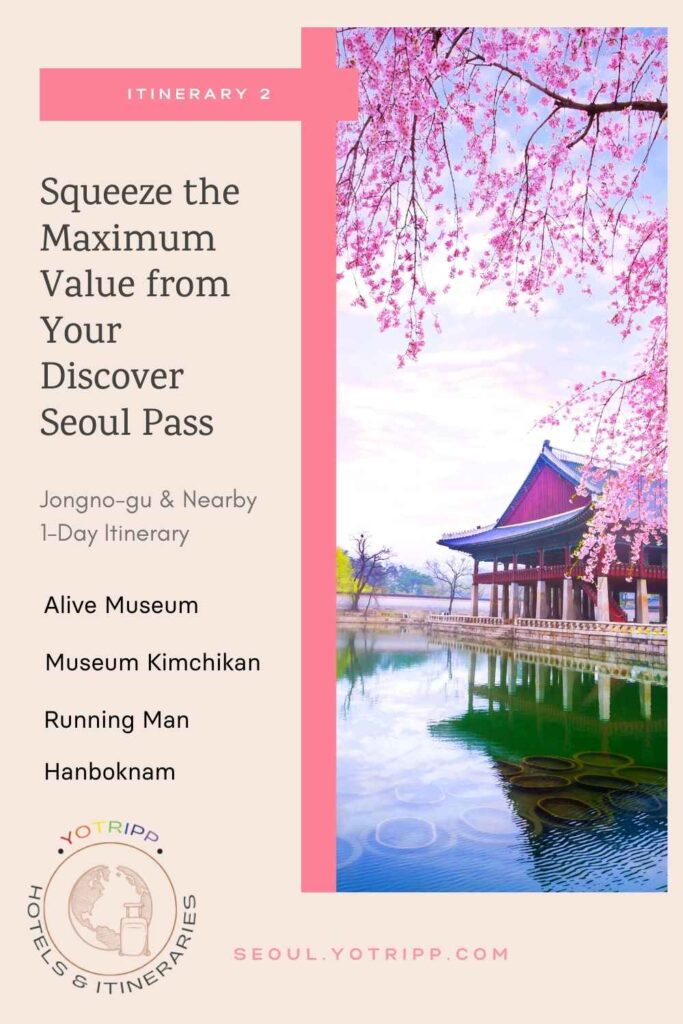 Squeeze Most Value from Discover Seoul Pass: Itinerary 2