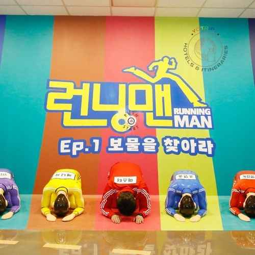 Running Man Experience on Discover Seoul Passes